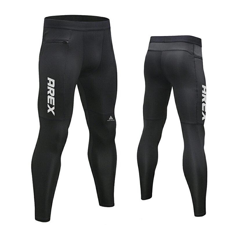 AREXSPORT機能收納男收腹彈力吸排高腰緊身運動褲 AS-7157 黑 S~2L (健身 / 健走 / 戶外休閒 / 重訓 / 瑜珈) 0