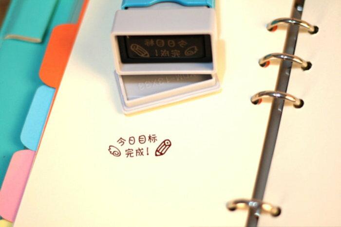 =優生活=【買就送墨水喔!】韓國光敏印章手帳專用印章 包治拖延症 今日目標完成印章 手帳本 必備小物