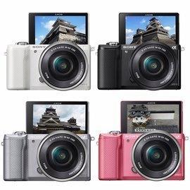 福利品出清! SONY A5000L ILCE-5000L 變焦鏡組 ★贈電池(共兩顆)+16G高速卡+座充+吹球清潔組+保護貼多重好禮 單眼 相機