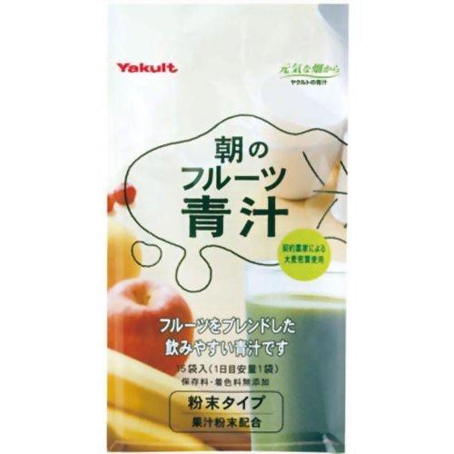 日本養樂多Yakult私の青汁(7g×15包)-大麥若葉水果酵素青汁粉-兩袋入