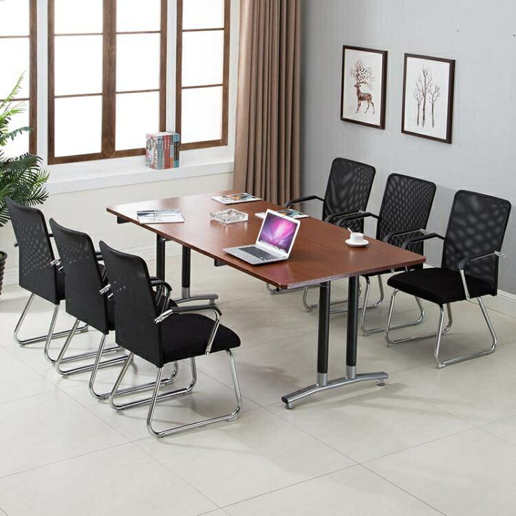 椅子-辦公椅家用電腦椅簡約懶人辦工椅子特價網布椅學生凳子宿舍靠背椅
