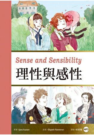 理性與感性 Sense and Sensibility(25K彩圖經典文學改寫+1 MP3) - 限時優惠好康折扣
