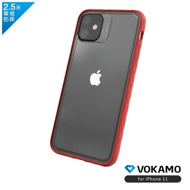 VOKAMO Stect for iPhone 11(6.1吋)雅致防摔保護殼-黑/紅/霧透