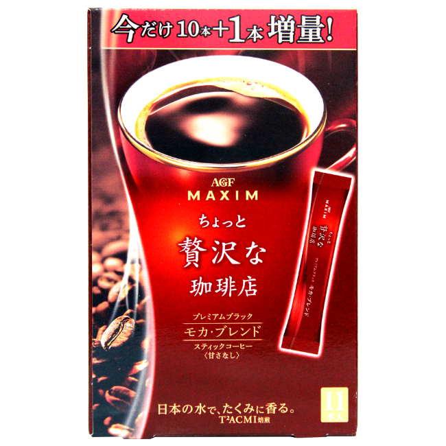 AGF MAXIM贊澤咖啡-摩卡