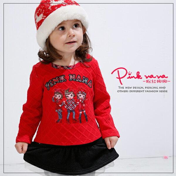 Pink Nana:PINKNANA童裝小童菱格厚感保暖上衣S32528