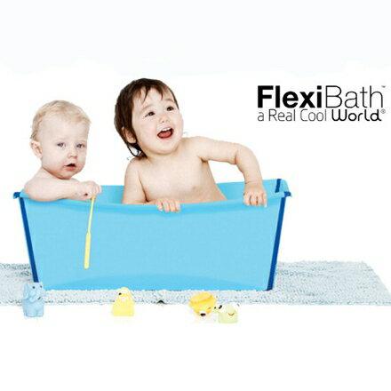 *babygo*丹麥The Flexi Bath 摺疊式多功能浴盆