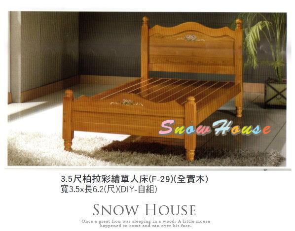 ╭☆雪之屋居家生活館☆╯A437-02全實木3.5尺柏拉彩繪單人床床墊床架DIY自組