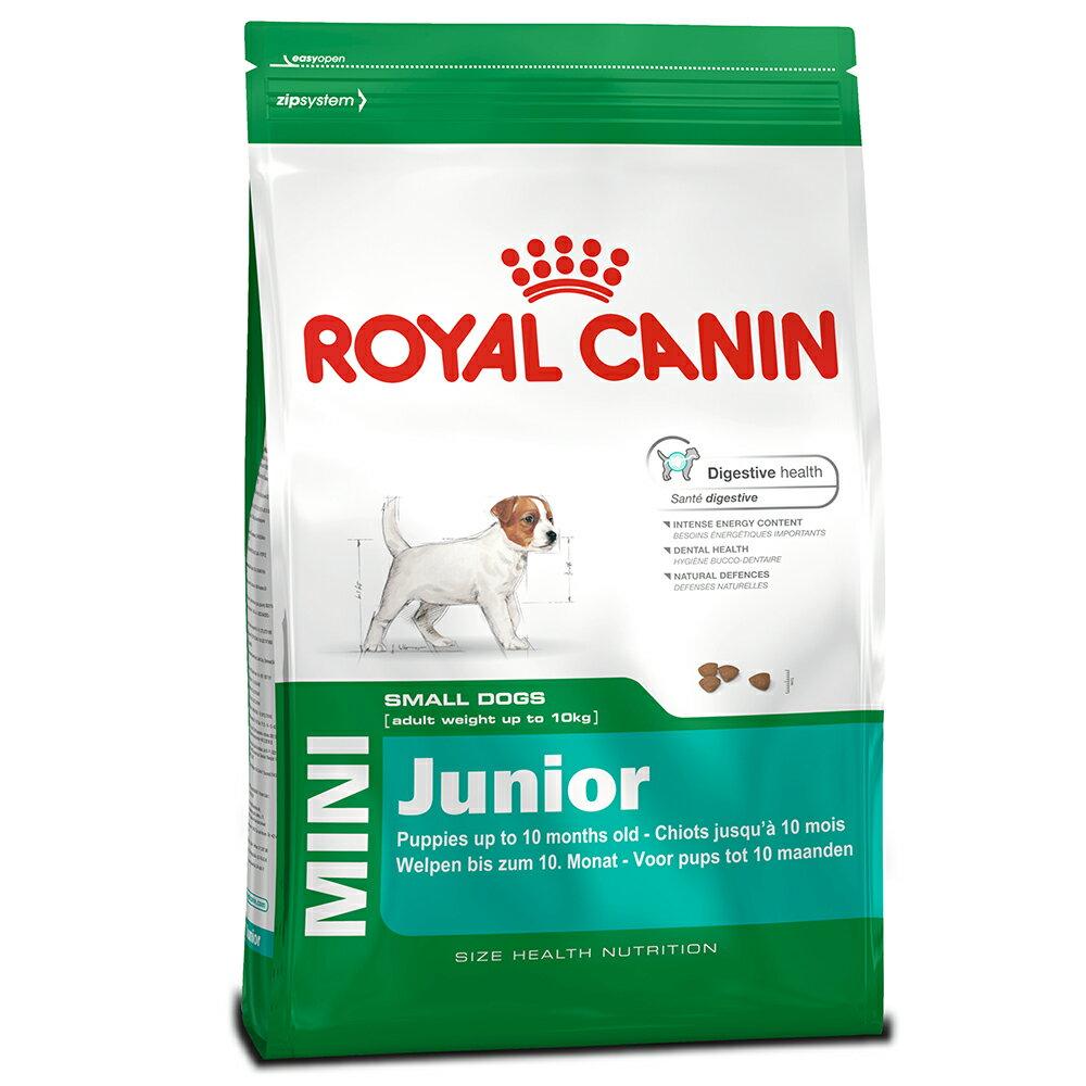 寵物 狗飼料 法國皇家小型幼犬APR33(小顆粒)
