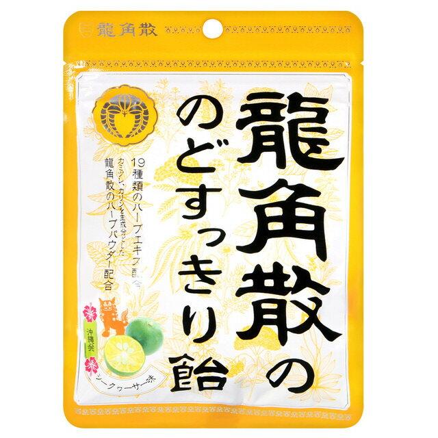 【日本代購】龍角散袋裝喉糖-金桔檸檬/88g
