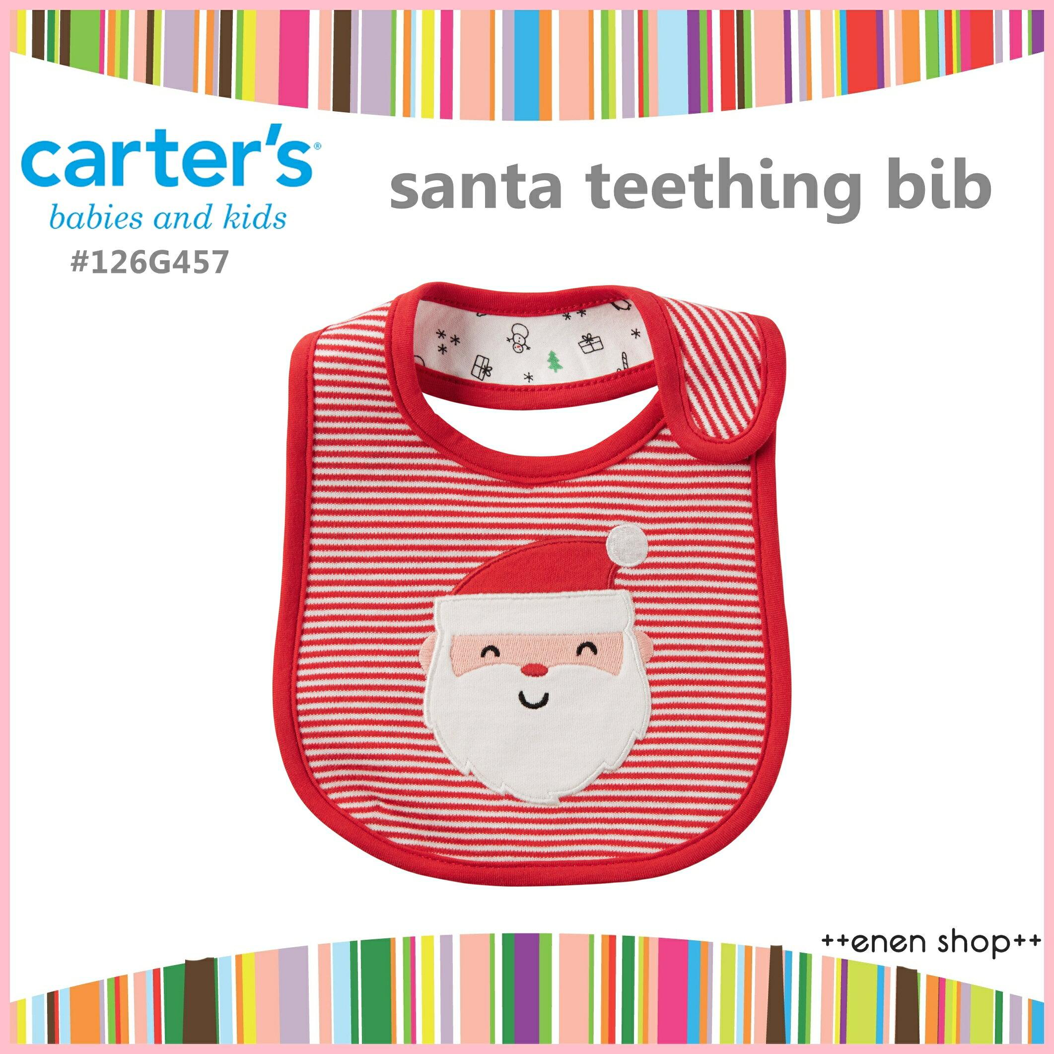 Enen Shop @Carter's 可愛聖誕老公公口水巾/圍兜兜 雙面圖案 #126G457 新生兒/彌月禮