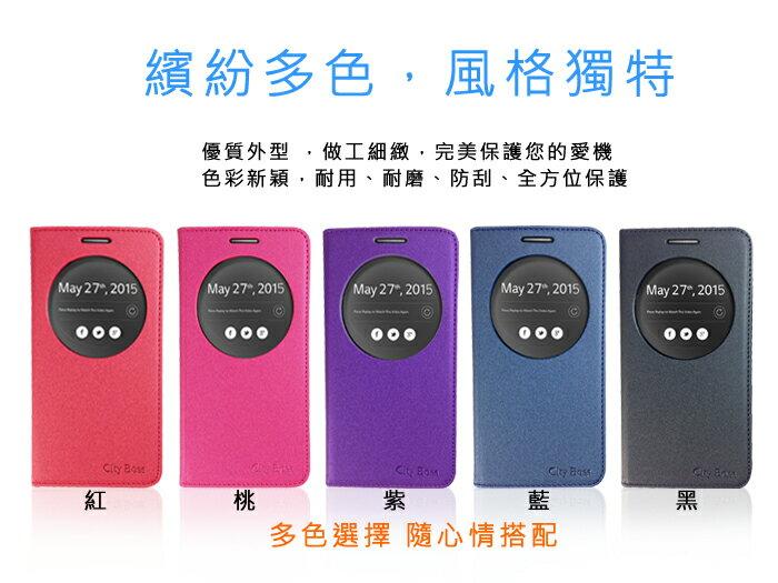 ASUS ZenFone 2 Laser ZE500KL 5吋 華碩 CITY BOSS 渴望系列* 視窗手機皮套/磁扣/磁吸/磨砂保護套/背蓋/支架/軟殼/TIS購物館