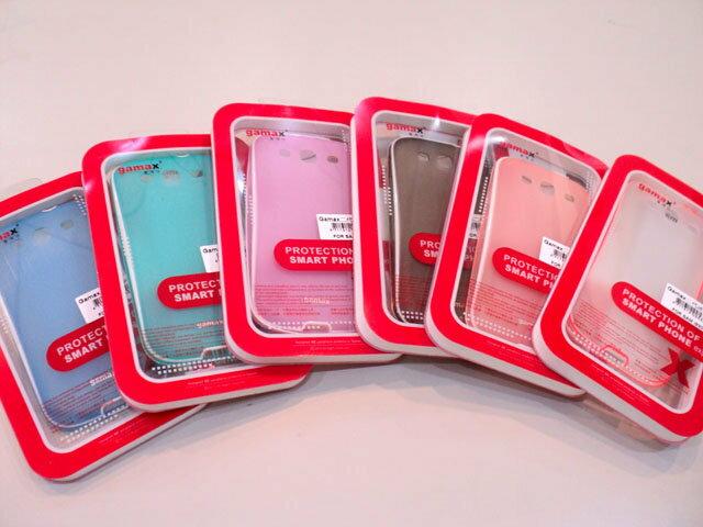 SAMSUNG S3 i9300 SIII 馬卡龍冰沙護套/冰沙套/手機套/軟套/保護套/清水套/背蓋/雙料背蓋/雙色背蓋/第二代 HOCAR