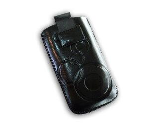 NOKIA 6500S 抽拉式皮套/抽取套/直入式皮套/皮革保護套/隱形磁扣/手機套