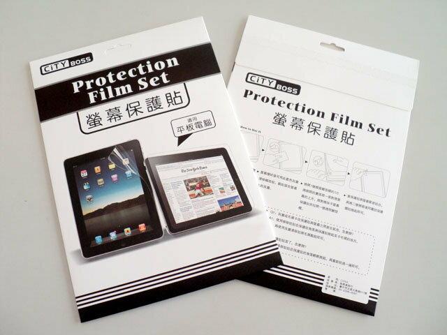 華碩 ASUS MeMo Pad ME172V 亮面 螢幕保護貼 保護貼 低反光 高清晰 耐刮 抗磨 觸控順暢/CITY BOSS/單張