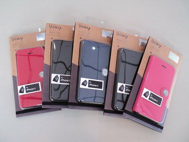 感恩回饋價 Apple iPhone 5/5C/5S 手機套/背蓋式皮套/雙色保護套/支架/觀賞架/掀蓋式皮套/側掀式皮套/U case