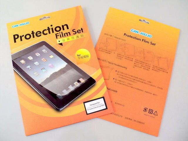 SONY Xperia Tablet Z /AG 霧面 低反光 高清晰 抗磨 觸控順暢度高/1張/CITY BOSS