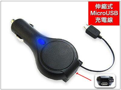 智慧型3C 5V^~2A車充 車上充 ^(L2MB~BK^) Micro USB 伸縮式車