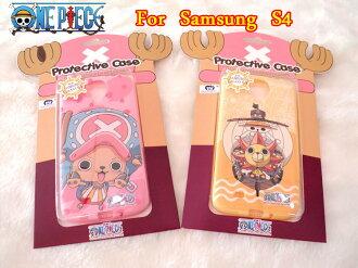 SAMSUNG Galaxy S4 i9500 專用 海賊王ONE PIECE 正版授權 背蓋保護殼/保護殼/軟殼/保護套/手機殼/海賊王/航海王/喬巴