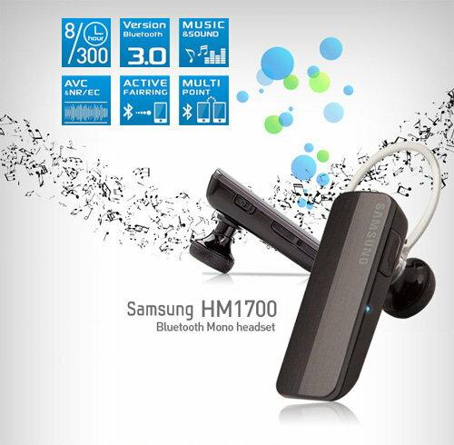 神腦公司貨 Samsung 三星 HM-1700/HM1700 一對二 雙待機 A2DP 音樂串流 可聽音樂 藍芽3.0版 耳掛式 藍牙 耳機 免持聽筒 麥克風/TIS購物館
