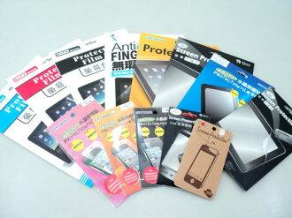 SONY Xperia Z1 Compact 手機螢幕保護貼/CITY BOSS 亮面/霧面 前+後 螢幕保貼/螢幕保護貼/低反光/高清晰/耐刮/抗磨/Xperia Z1 Mini/Z1F/Z1S/D..