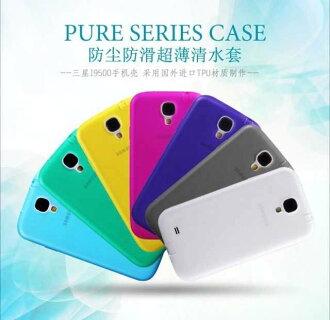 SAMSUNG Galaxy S4 i9500 薄型TPU套 自帶防塵塞 一體成型 保護套 清水套 軟殼 背蓋 磨砂 手機殼 保護殼