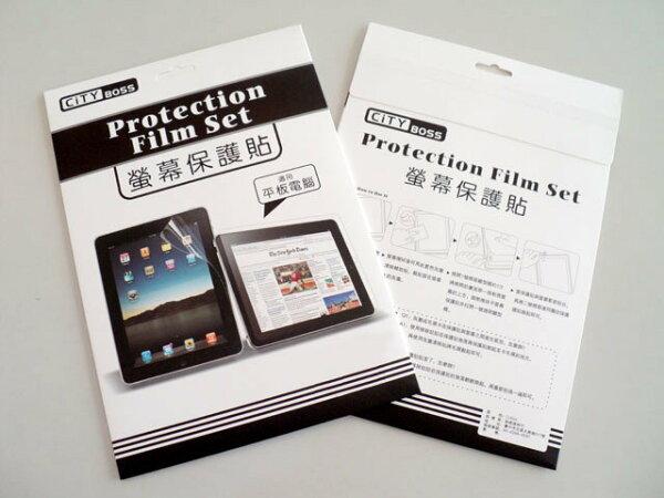 TIS 購物館:HUAWEIMediaPad7Vogue3GHC亮面螢幕保護貼保護貼低反光高清晰耐刮抗磨觸控順暢1張