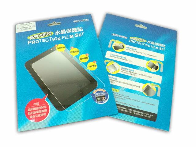 華碩  MeMO Pad HD7 ME173X ME173 HC 亮面 螢幕保護貼 保護貼 低反光 高清晰 耐刮 抗磨 觸控順暢/1張