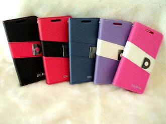 Sony Xperia ZR C5502 M36H 蠶絲紋 皮套/便攜錢包/側掀皮套/磁扣皮套/側開/側翻/背蓋皮套/可站立/CITY BOSS§冰晶系列