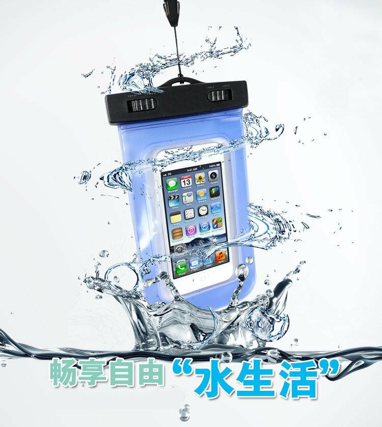 5吋以下 手機 防水袋/防塵袋/防沙/游泳/登山/衝浪/溯溪/釣魚/浮潛/水上活動/雨天/IPX8/ASUS ZenFone4/A400/A12/PF400CG/M210