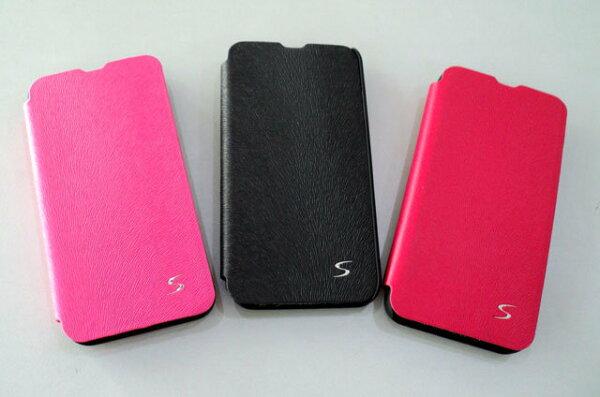 TIS 購物館:小米2S手機套MIUI米柚XiaomiM22SShowme完美系列手機皮套側掀皮套側開側翻背蓋支架可站立