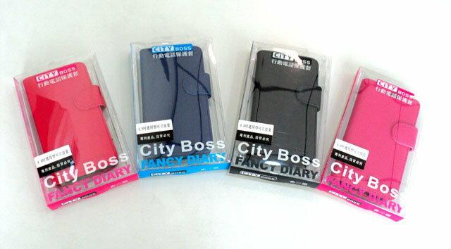 4.5吋 通用皮套 手機皮套/側開皮套/磁扣皮套/側翻皮套/背蓋皮套/可站立/CITY BOSS/Motorola/InFocus