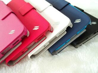 HTC One Max 手機套/Redberry 草莓紅 斜紋側掀皮套/手機皮套/手機殼/保護殼/便攜錢包/側開/側翻/磁扣/軟殼/背蓋/可站立//T6 803S