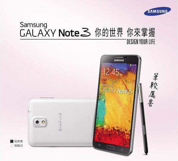 Samsung Note3 觸控筆 S~Pen 手寫筆 裸裝 N7200 N9000 N9