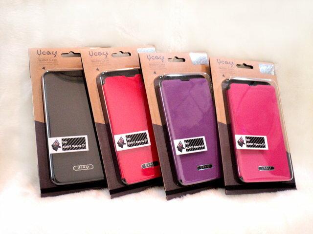 感恩回饋價 SONY Xperia Z1/LTE 手機套 U case 雙色保護套 L39H C6902/C6903 手機皮套/背蓋式皮套/支架/觀賞架/保護套/保護殼/TIS購物館