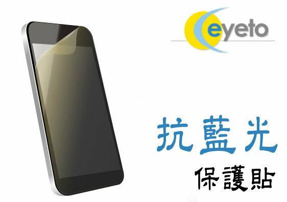 A3 大小 29.7 x 42cm 抗藍光 護眼 亮面 螢幕保護貼 螢幕貼 保貼 低眩光 濾藍光 手機 平板 筆電 電腦螢幕 PDA LCD 單眼 相機