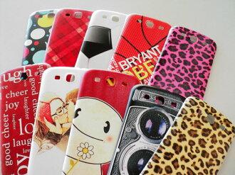 Samsung Galaxy S3 i9300 電池蓋 背蓋 後殼 點點 甜美 菱格 萬年 不敗 足球 運動 籃球 陽光 豹紋 粉豹 大頭 娃娃 戀人 英文字 背蓋