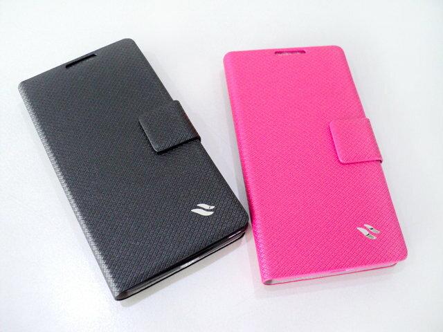 HTC Desire 501 手機皮套/Redberry 草莓紅 時尚編織側掀皮套/手機套/手機保護套/便攜錢包/手機殼/保護殼/磁扣/軟殼/背蓋/可站立/TIS購物館