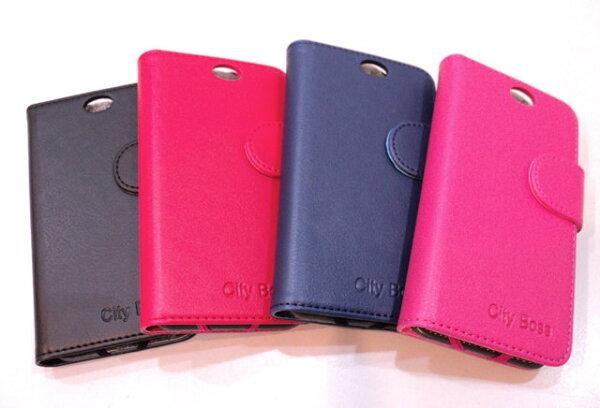 HTC 宏達電 4 吋 通用皮套 手機皮套 側開皮套 磁扣 皮套 側翻 皮套 背蓋 皮套 可站立 CITY BOSS