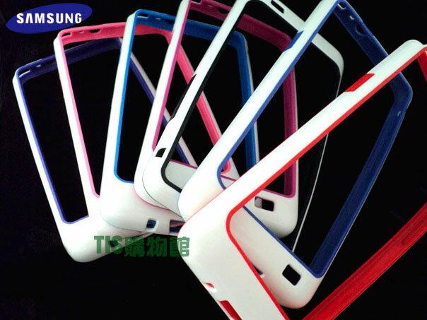 Samsung S2 i9100 雙色炫彩 手機邊框 Bumper 保護殼 矽膠套 邊條 手機保護框 保護框 保護套 邊框