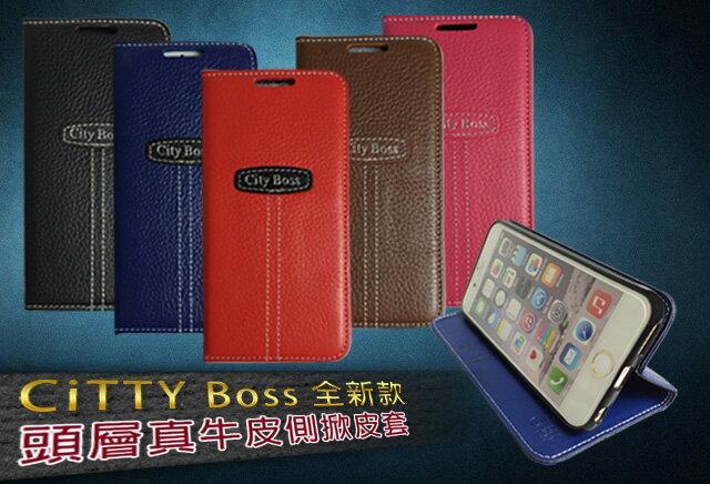 5.5吋 iPhone 6 Plus IP6S PLUS 手機套 City Boss 頭層真牛皮 APPLE I6+ IP6+ 真皮 側掀磁吸皮套/隱形磁扣/手機殼/保護套/保護殼/名片層/可站立/TIS購物館