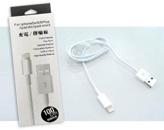 iOS 8 原廠品質 Apple iPhone 5S/iPhone 5/iPhone 6/iPhone 6 plus 充電/傳輸線 高速2.0 /100cm Lightning 可資料傳輸/TIS購物..