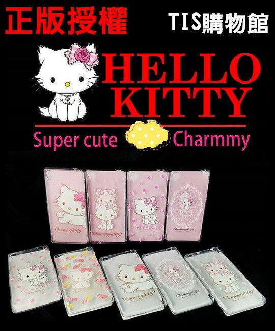 Note3 手機套 三麗鷗授權 正品 charmmy 透明軟殼手機套 Samsung GALAXY N9005 NOTE 3 N9000 手機殼/保護殼/保護套/TPU 軟殼/背蓋/Hello Kitty 寵物貓/TIS購物館
