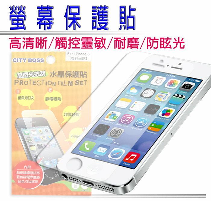 Apple iPhone 6 Plus/I phone 6 Plus 5.5吋 蘋果 螢幕保護貼/手機/保貼/防指紋/高清/觸控靈敏/HC/亮面/AG/霧面/TIS購物館