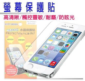 Galaxy A5 螢幕 保護貼 SAMSUNG A500X/A5000/A500YZ 三星 亮面/霧面 手機貼 螢幕保護貼/防指紋/高清/觸控靈敏/TIS購物館