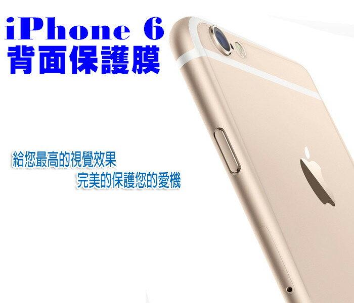 一片式 iPhone 6 4.7吋 IP6S 透明隱形背貼 高透光背貼 Apple I6 IP6 亮面 霧面 保護背貼/後貼/高清保護貼/保護膜/抗刮/TIS購物館