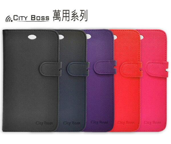 萬用系列4~4.5吋薄型通用皮套多款型號適用側掀皮套保護套手機套可站立4.14.24.34.4亞太台哥大HTC三星SONYLGNOKIA夏普