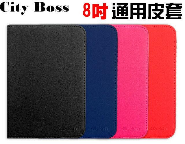 8吋 通用薄型平板保護套/CITY BOSS 平板側掀書本套/磁吸式平板皮套/2段式立架/可站立/LG G Tablet 8.3/ASUS MEMO Pad 8/Acer Iconia Tab 8 A..