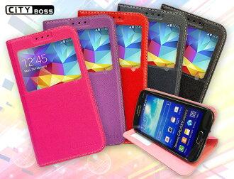 5.5吋 ZenFone 2 手機套 CITY BOSS 望系列 華碩 ASUS ZE550ML/ZE551ML/ZF2 視窗側掀皮套/手機 側掀 皮套/磁扣/磁吸/側翻/側開/保護套/背蓋/支架/軟..