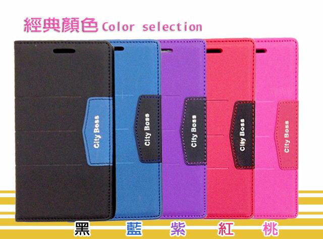 M9 手機套 CITY BOSS 渴望系列 HTC One M9U 手機側掀皮套/磁扣/磁吸/側翻/側開/手機殼/皮套/保護殼/保護套/背蓋/支架/TIS購物館