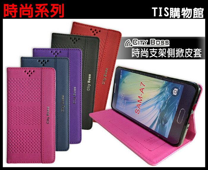 NOTE 4 手機套 CITY BOSS 時尚系列 Samsung Galaxy 三星 Note4/N910U/N910/N9100 手機側掀皮套/磁扣/磁吸/側翻/側開/保護套/背蓋/支架/TIS購物館